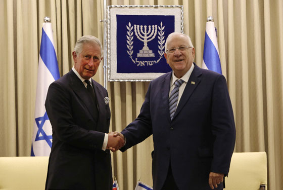 The Prince of Wales in Israel